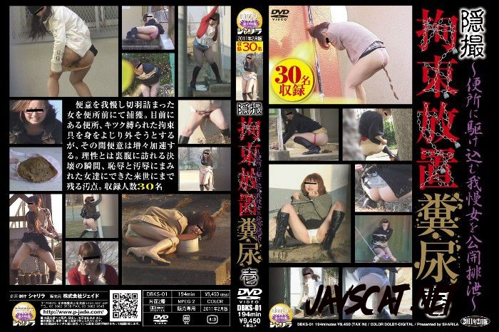 BFSO-06 Restrained girls shameful public excretion (2018 | 2.16 GB | SD)
