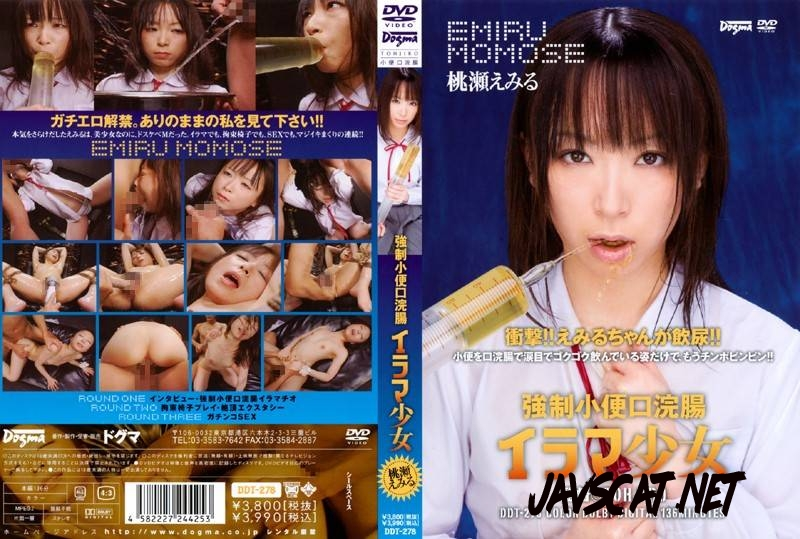 DDT-278 Forced enema of urine in her mouth Starring: Momose Emiru (2018 | 1.14 GB | SD)