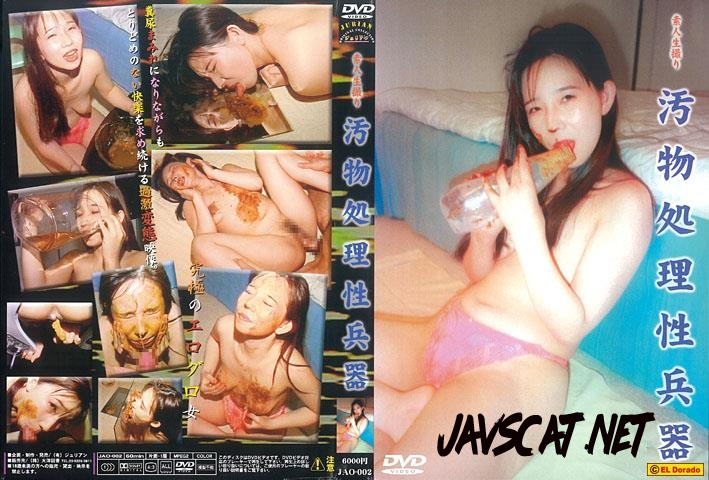 JAO-002 Amateur live scatology filming with student girl (2018 | 569 MB | SD)