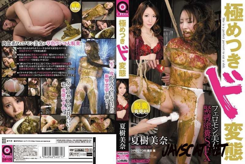 OPMD-026 Mina Natsuki covered shits, bondage torture and dirty sex (2018 | 1.38 GB | SD)