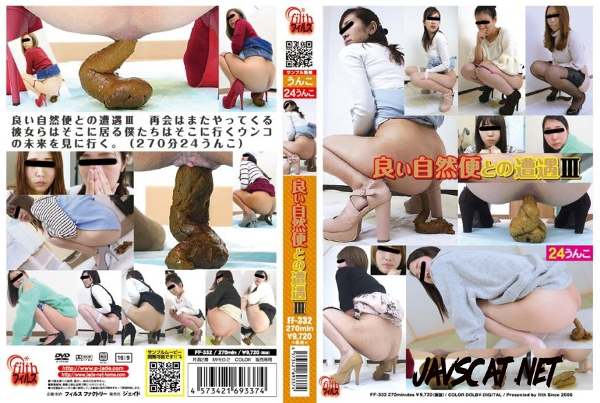 FF-332 良い自然便との遭遇 Close-up of Shit and Piss Deep Vagina (2019 | 9.65 GB | FullHD)
