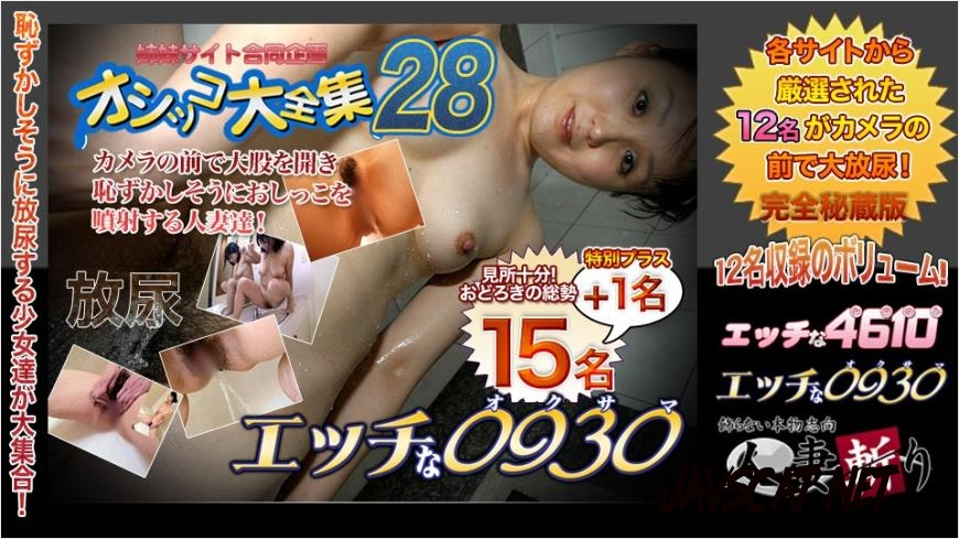 H0930-Ki191123 Uncensored Pissing おしっこ特集 (2019 | 957 MB | HD)