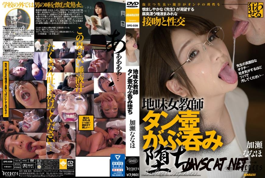 DFE-039 Glasses Cum Orgy Insulation Fearless Bukkake (2019 | 4.81 GB | FullHD)