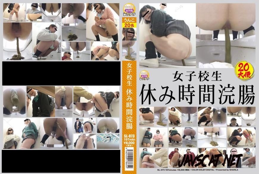 SL-073 Enema Excretion in tea Break お茶のブレークで浣腸排 (2019 | 7.12 GB | FullHD)