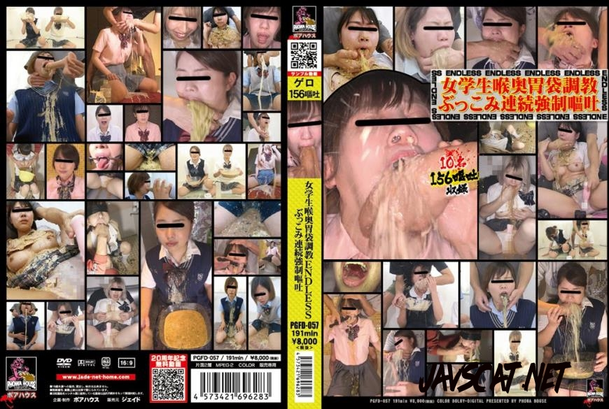 PGFD-057 アマチュアは吐く Continuous Forced Vomiting Documentary (2020 | 6.27 GB | FullHD)