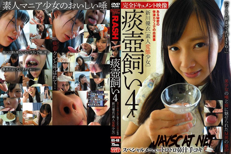 GS-48 Beautiful Girl Gives off Snot and Drool 美しいです女の子与えますオフ (2020 | 877 MB | SD)