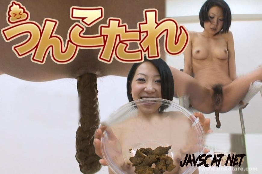 Unkotare Ki200404 Amateur Natural Poop 素人ナチュラル船尾 (2020 | 1.54 GB | HD)