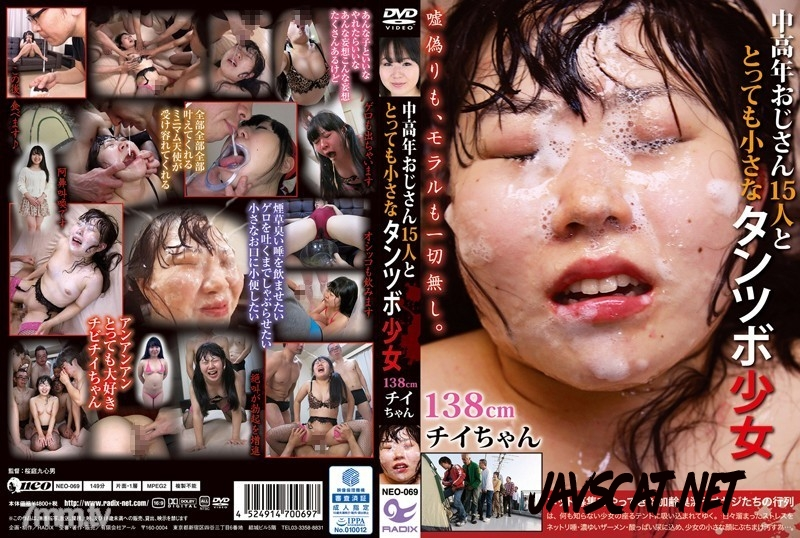 NEO-069 15 Middle-Aged People Semen Bukkake 中年の人ザーメンぶっかけ (2020 | 1.74 GB | SD)
