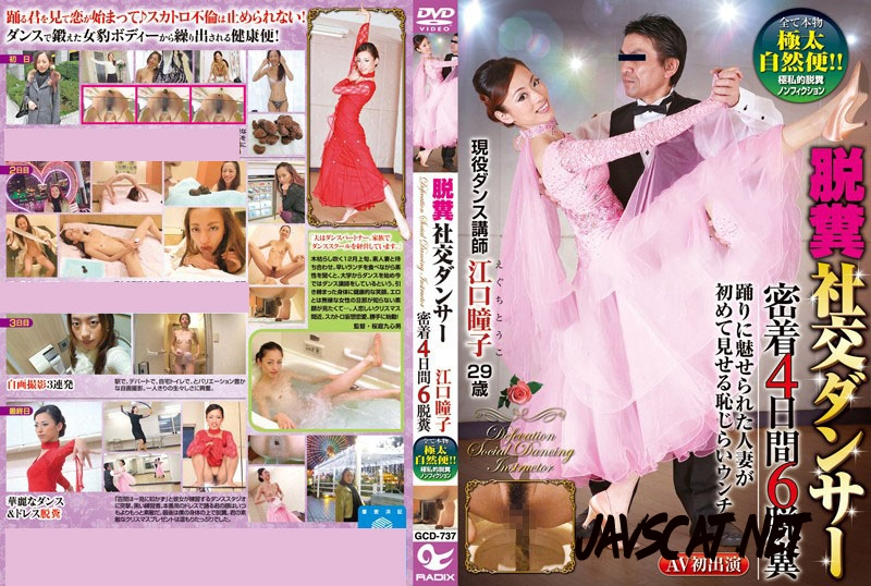 GCD-737 Defecation, Ballroom Dancer, Active Dance Instructor (2020 | 1.23 GB | SD)