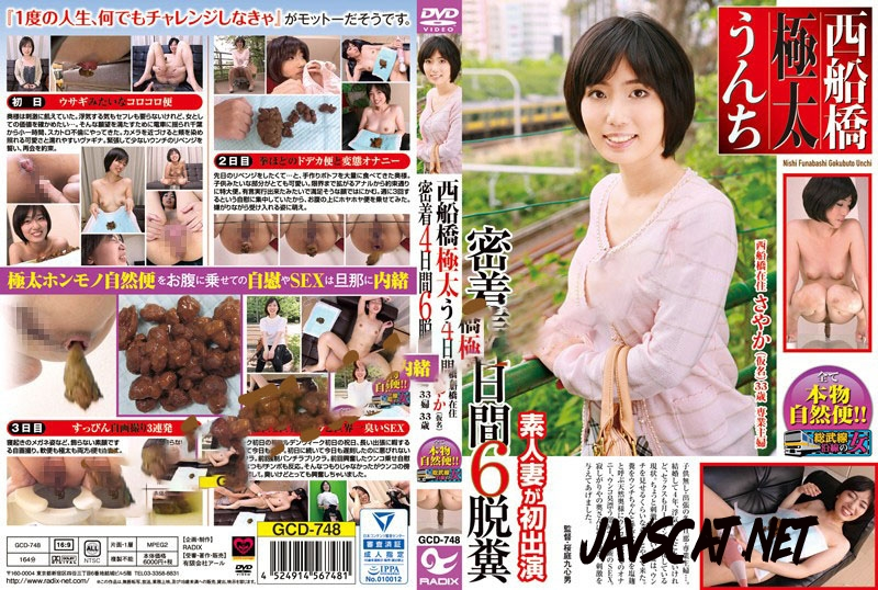GCD-748 Funabashi Thick Poop Adhesion 4 Days 6 Defecation (2020 |  | SD)