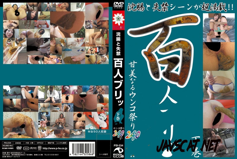 PSI-234 Outdoor Defecated, Enema And Incontinence! 野外脱糞-浣腸-失禁! (2020 | 5.26 GB | SD)