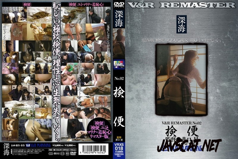 VRXS-018 Humiliation, Other Fetish, Defecation 凌辱,その他フェチ,排便 (2020 | 1.33 GB | SD)
