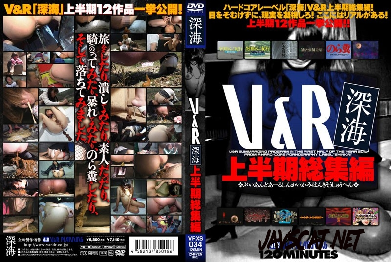 VRXS-034 Recap The First Half Of The Deep Sea 深海前半をまとめてみました (2020 | 1.18 GB | SD)