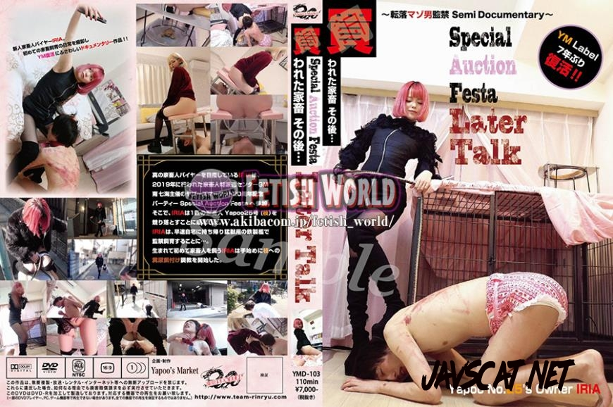 YMD-103 Toilet Out of a Man 男のトイレ (2020 | 1.27 GB | HD)